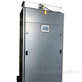 SY-HF45基站档案室除湿机基站空调基站恒温恒湿机组