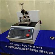 CSI-110大衆標准刮擦測試儀-PV3952-3951