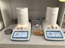 药品快速水分测定仪器价格/供应商