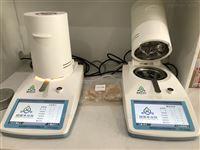 WL-70系列医药中间体含水率检测仪用户/技术参数