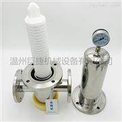 不銹鋼316L除菌壓縮空氣液體耐高溫過濾器