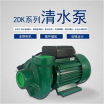 2寸管道泵廠房噴淋加壓臥式清水離心泵