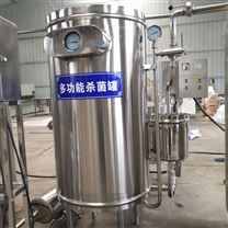 鮮奶巴氏殺菌機 小型發酵罐