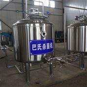 牛奶低温制冷罐 牛奶专用不锈钢冷藏罐