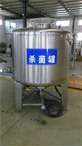 牛奶殺菌生產線 液體酸奶發酵罐