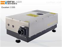 Excellent Ⅱ 355nm水冷式紫外激光器