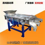 廠家直銷直線振動篩DZSF520