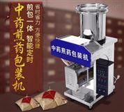 涼茶代煎不銹鋼中藥煎藥包裝一體機