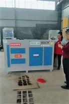 阜城UV光解廢氣處理設備供應商