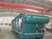 慶陽一體化污水處理設備,泰源節約光榮