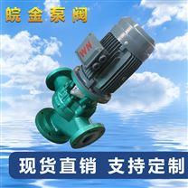 氟塑料管道泵GD-F立式襯氟泵耐酸堿防腐泵