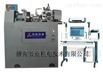 普业微机控制摩擦磨损试验机MM-2000W