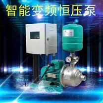 恒壓變頻生活用水系統增壓泵
