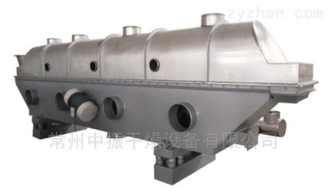 振动流化床干燥机生产厂家