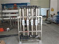 纯水设备生产厂家 工业小型纯水机