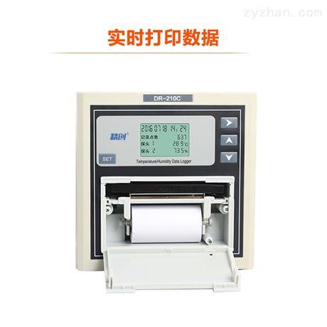 精创温湿度记录仪DR-210C冷藏冷链自动打印