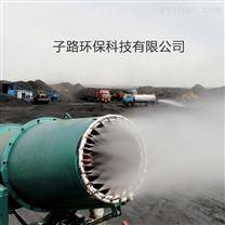 石家庄喷雾降尘雾炮机 70米射雾器可定制