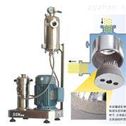 納米濃縮果汁高剪切乳化機