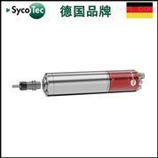 德國sycotec 高速水冷雕刻機精密電主軸