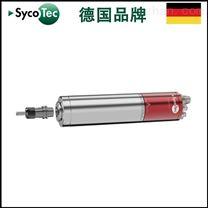 德国sycotec 高速水冷雕刻机精密电主轴