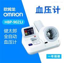 歐姆龍HBP-9021J健太郎電子血壓計