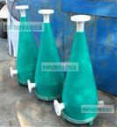 漁悅 循環水養殖 增氧設備 增氧錐AC50