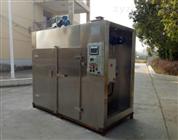 电热风循环烘箱