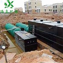 生活污水處理工程/ 污水成套處理設備