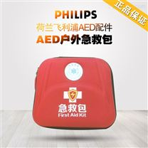 美国飞利浦自动体外AED户外急救包
