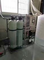 常州纯水设备/纯水机/反渗透设备