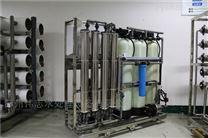 供应昆山1T/h彩印厂软化水设备