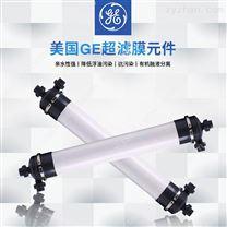GE超濾膜新能源工業用進口GEUF膜