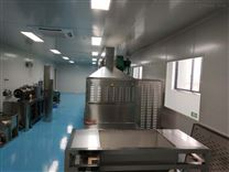 隧道式調味品微波烘干殺菌設備-立威