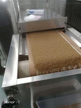 流水线五谷杂粮微波烘干烘焙设备