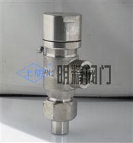 A21F/H不锈钢螺纹气体安全阀