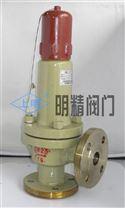 微启式,水,液化气专用安全阀