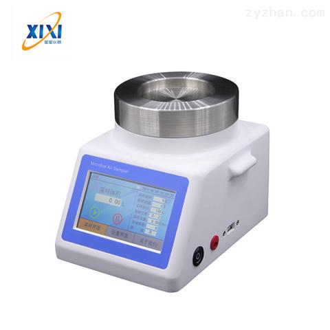 FKC-2台式浮游菌空气采样器
