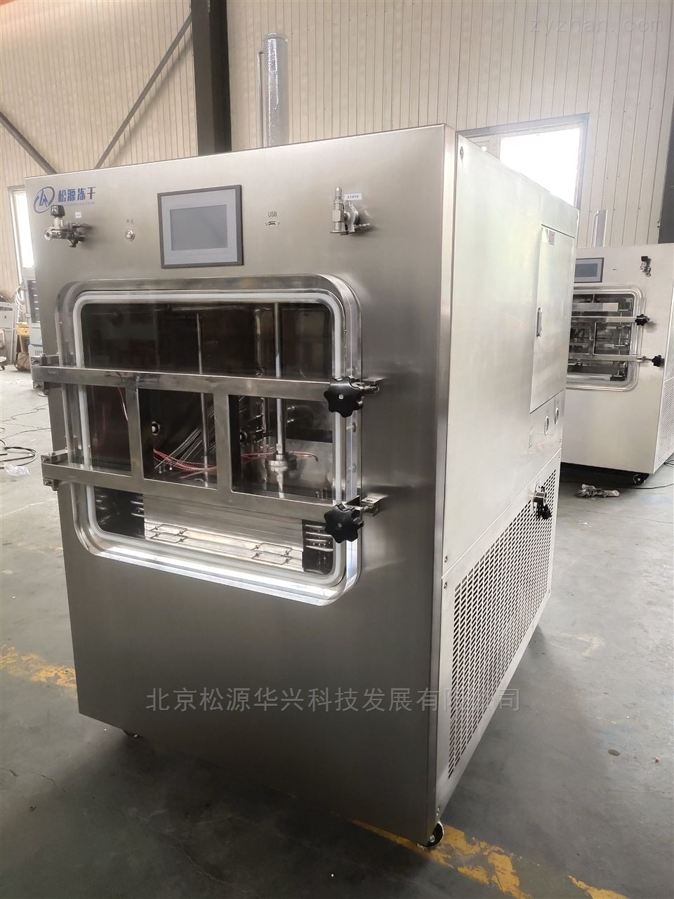 LGJ-100FY-化妆品EGF冻干粉冷冻干燥机