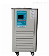 DLSB-20/40低温冷却循环器厂家