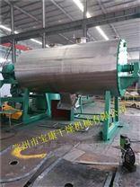 耙式真空干燥機/耙式干燥機/真空干燥機
