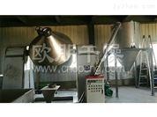 低温节能传导干燥机之双锥混合机