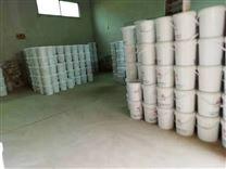 海因环氧树脂厂家供应