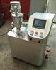 GHL高速混合制粒機(實驗型多鍋互換)