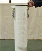 耐酸堿聚丙烯袋式過濾器