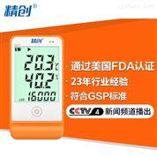 GSP-6S溫濕度記錄器