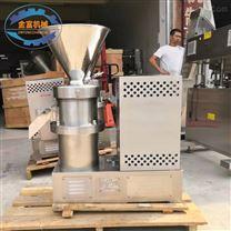 膠體磨 不銹鋼研磨機