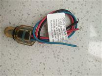 GEMS捷迈 ELS-950 系列电容式液位开关