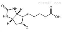 Biotin Sulfoxide,生物素亚砜,3376-83-8