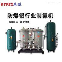 日照防爆铝行业制氮机