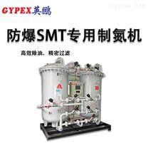 臨沂防爆SMT專用制氮機